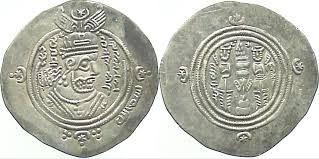 Monnaie3